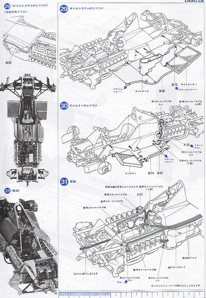 1964 ford 4000 tractor wiring diagram 96 nissan pickup radio 2310 - fuse box