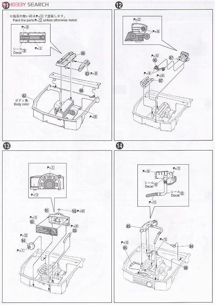 89 nissan 240sx radio wiring diagram ballast s13 chis harness b16 ~ elsalvadorla