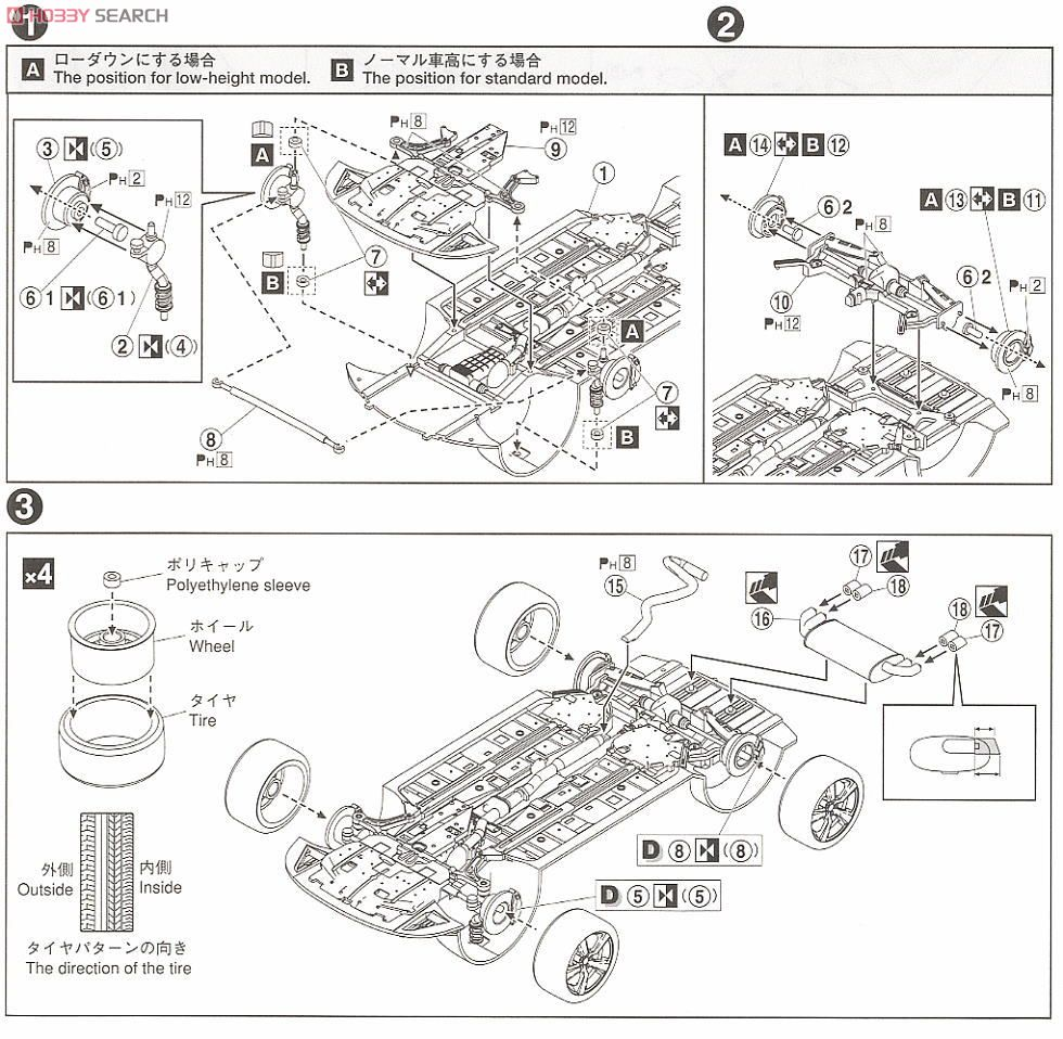 GRB Impreza WRX STI 5door`07 (Model Car) Images List
