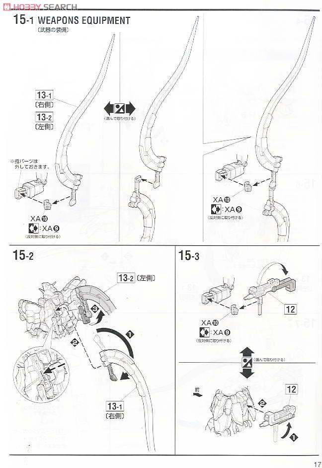 Gundam Sandrock EW (MG) (Gundam Model Kits) Images List