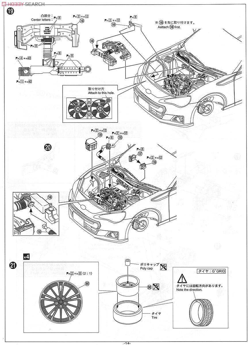 hight resolution of subaru brz engine diagram