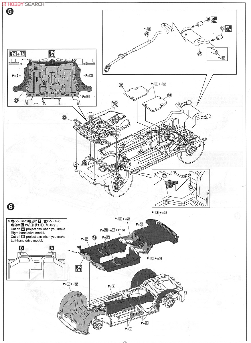 hight resolution of subaru brz 12 w engine model car assembly guide4