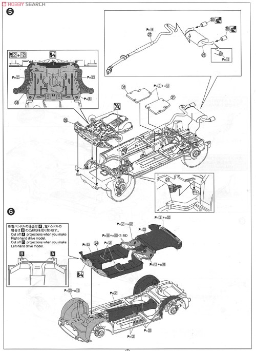small resolution of subaru brz 12 w engine model car assembly guide4