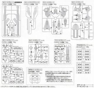 Gundam Detail Up Metal Parts Set For MG 1/100 RE HUNDRED