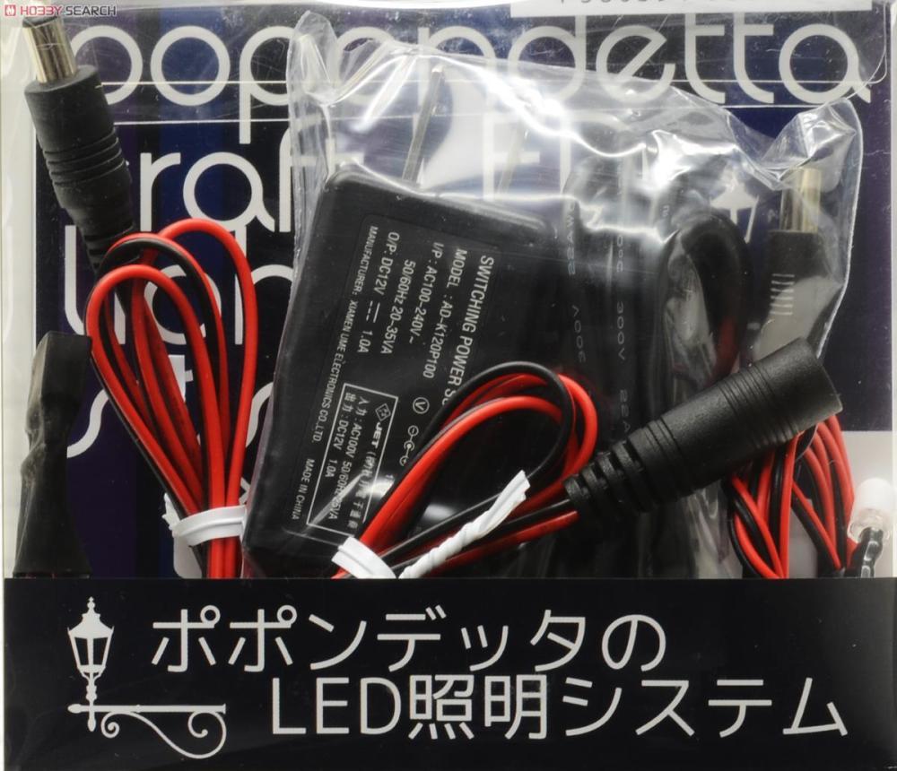 medium resolution of model train wiring basic