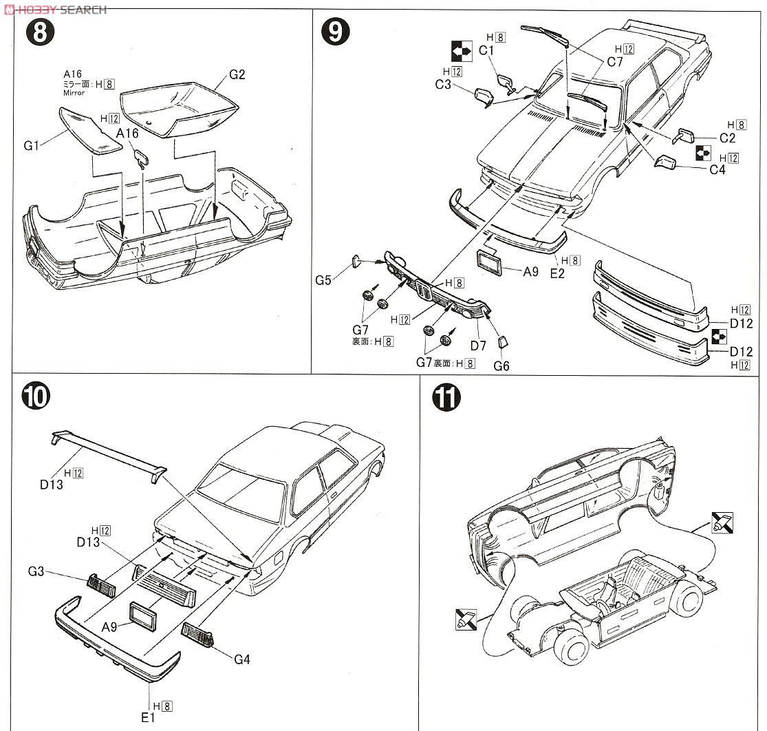 BMW 323i アルピナ C1-2.3 (プラモデル) 画像一覧