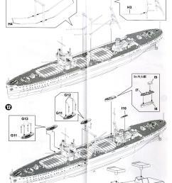 cargo ship diagram [ 874 x 1200 Pixel ]