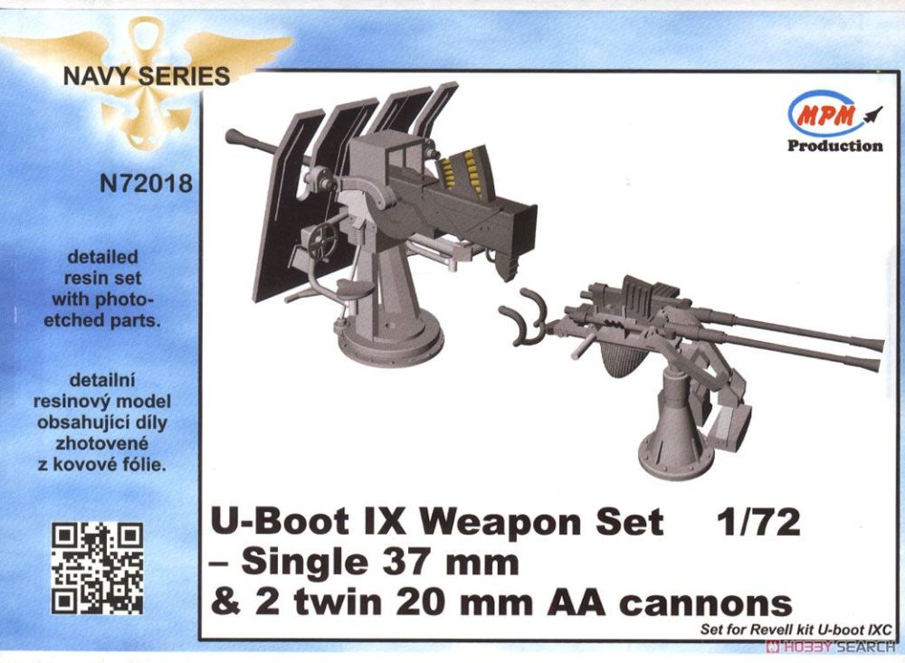 medium resolution of german type ix u boat anti aircraft artillery 37mm single mounted gun 1 piece 20mm coaxial machine gun 2 pieces for revell plastic model package1