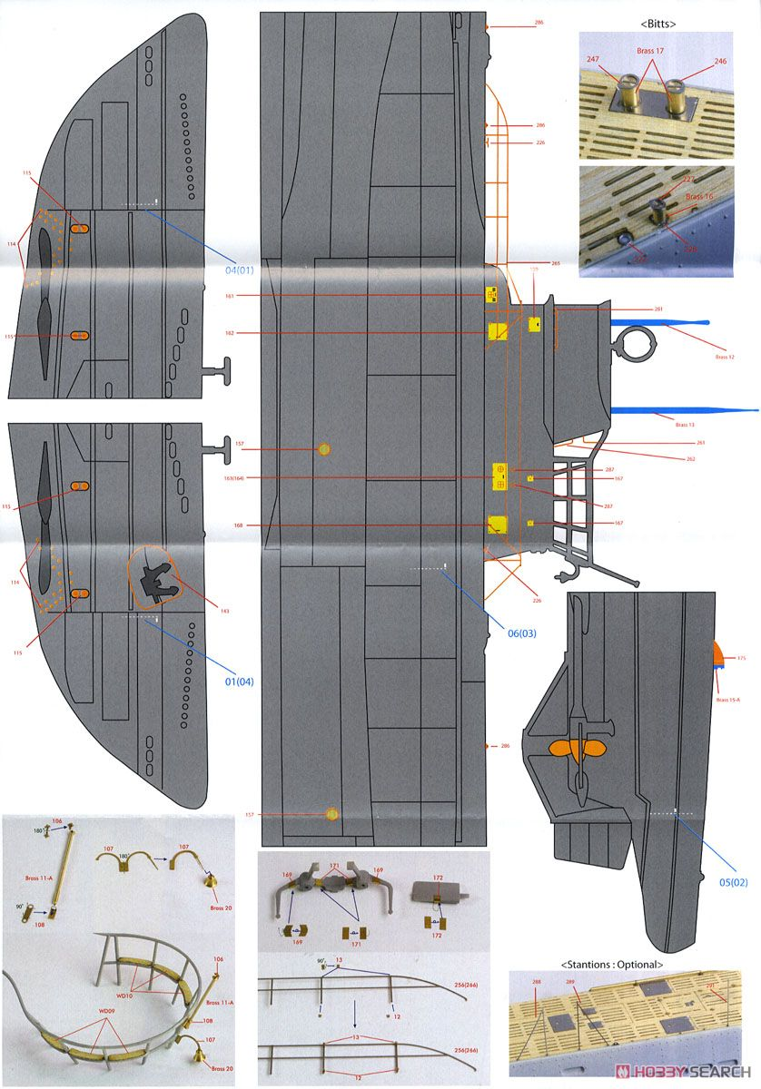 hight resolution of detail up set for german u boat type vii c revell 05015 plastic model assembly guide2