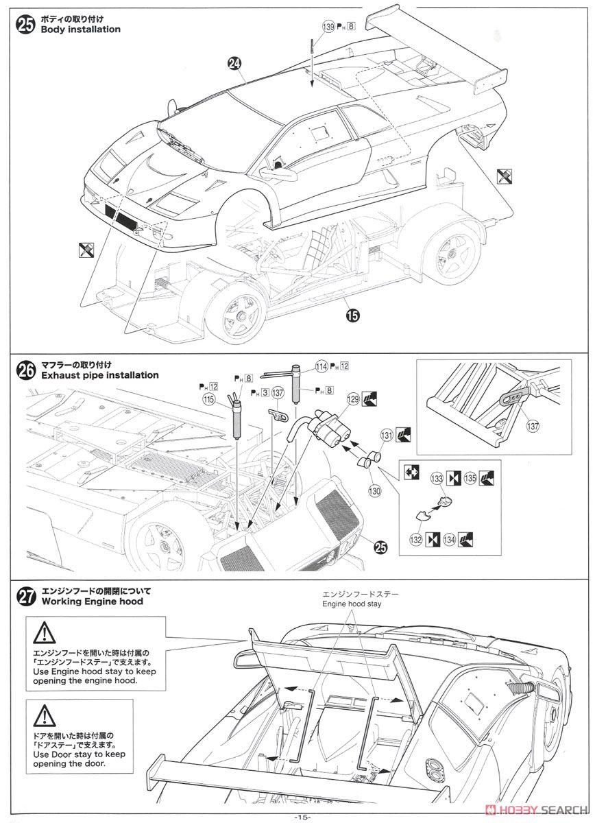 hight resolution of lamborghini engine diagram