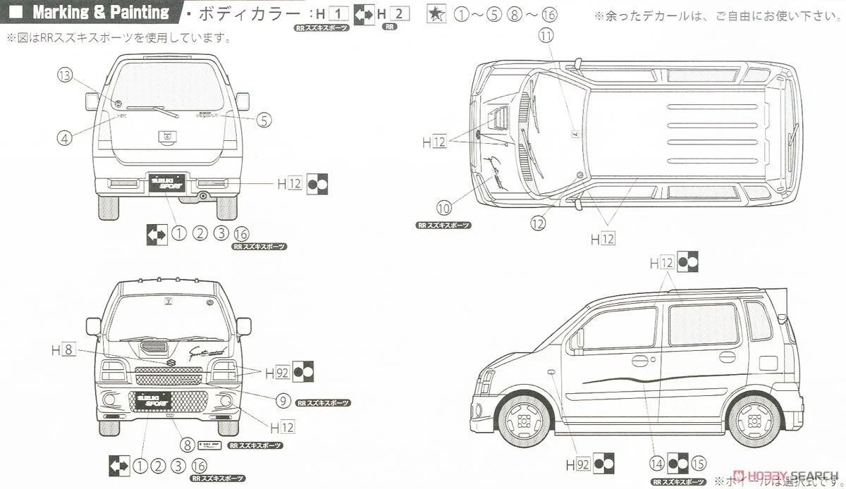 Wagon R Car Sketch
