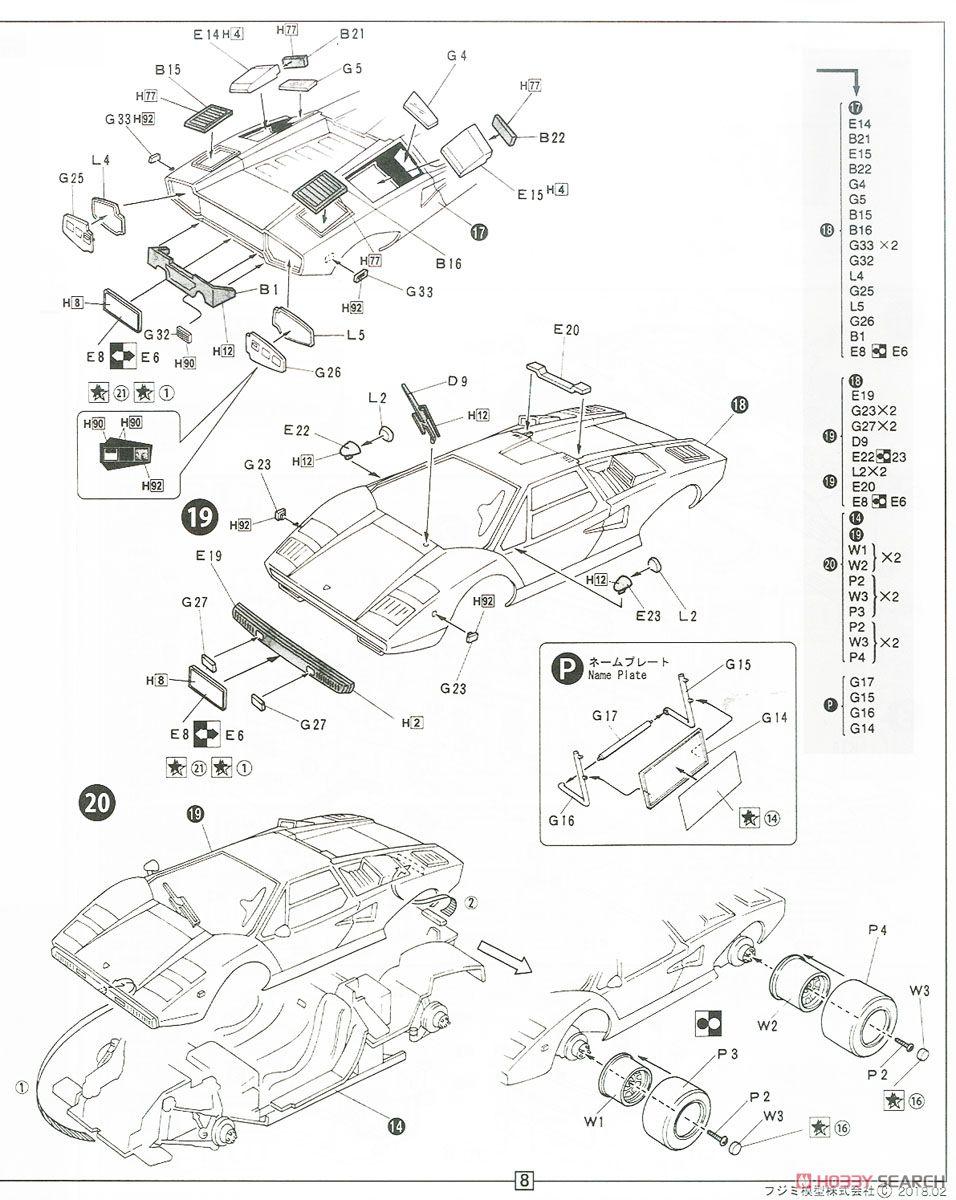 medium resolution of lamborghini countach lp400 model car assembly guide6