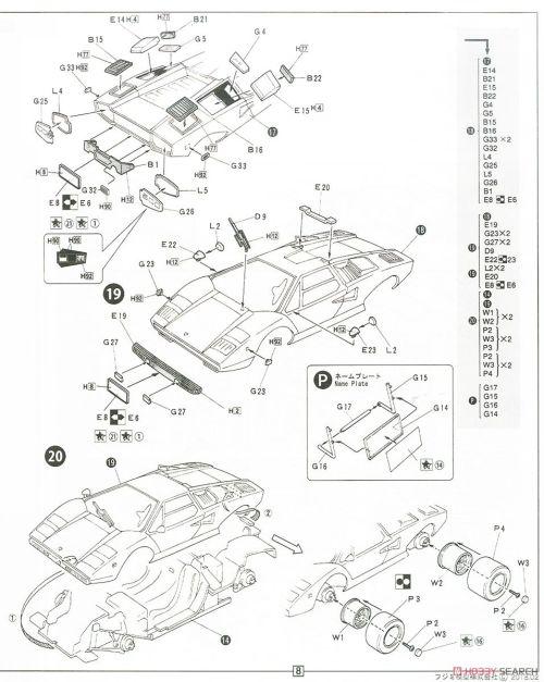 small resolution of lamborghini countach lp400 model car assembly guide6