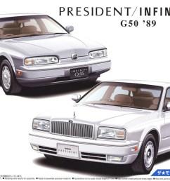 nissan g50 president js infiniti q45 89 model car package1 [ 1200 x 791 Pixel ]