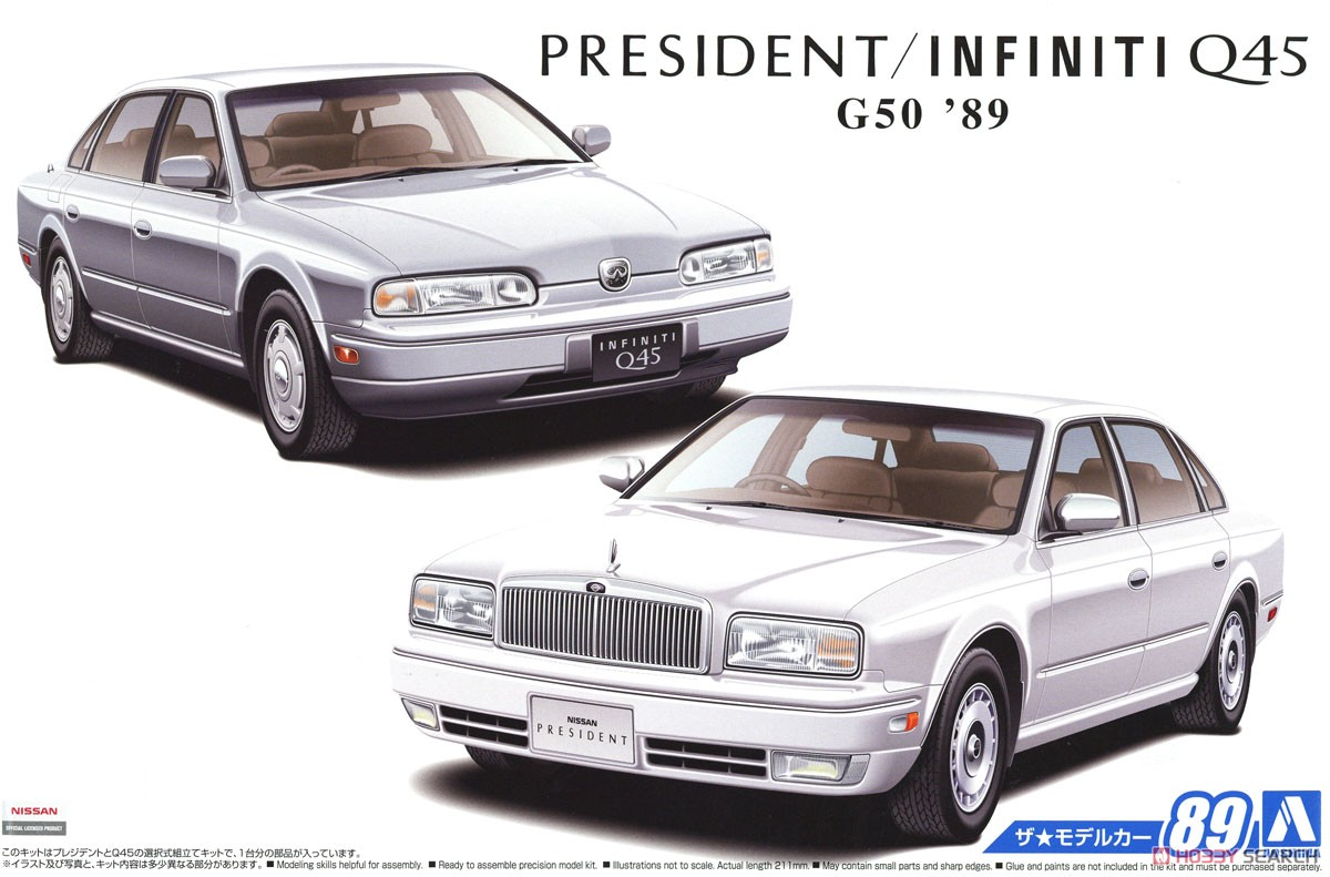hight resolution of nissan g50 president js infiniti q45 89 model car package1