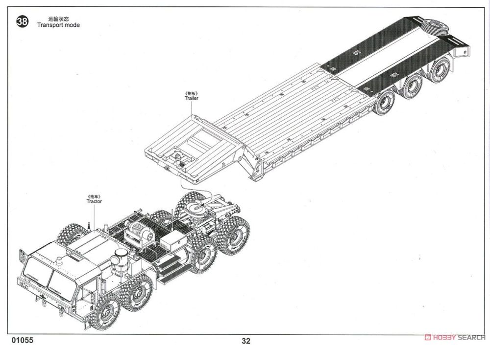 medium resolution of m983a2 hemtt tractor with m870a1 semi trailer plastic model assembly guide15