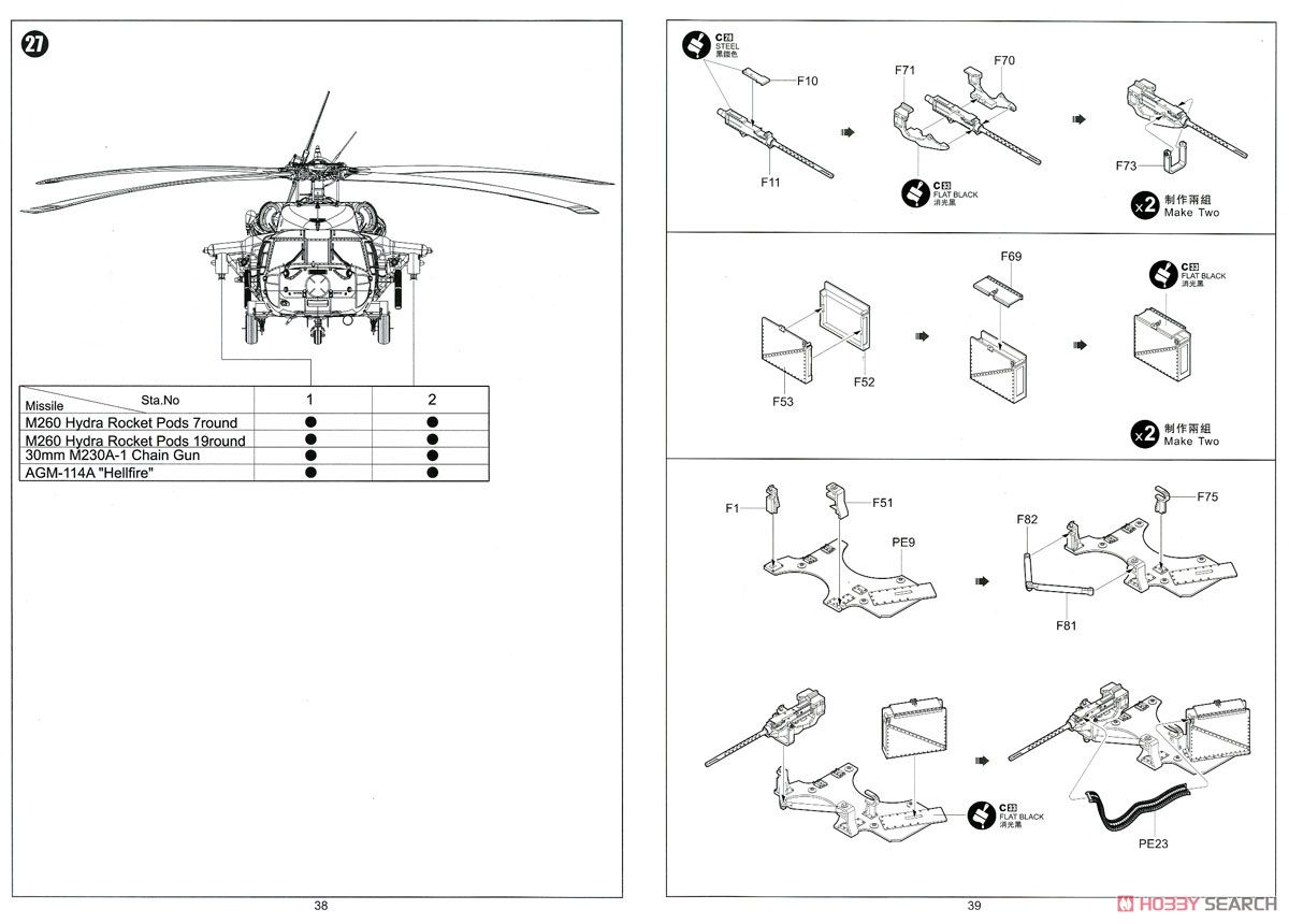 hight resolution of mh 60l blackhawk plastic model assembly guide14