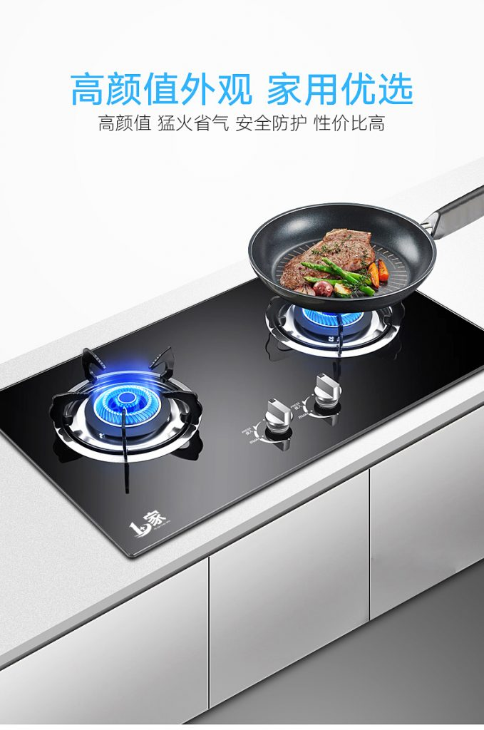 electric kitchen stove broan hood 2018年7月 燃气灶 煤气炉具厂家 燃气灶具 煤气炉厂家防干烧燃气灶全国普及厨房安全