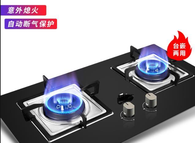 kitchen stove gas white stone countertops 申花厨卫油烟机燃气灶具 燃气灶 煤气炉具厂家
