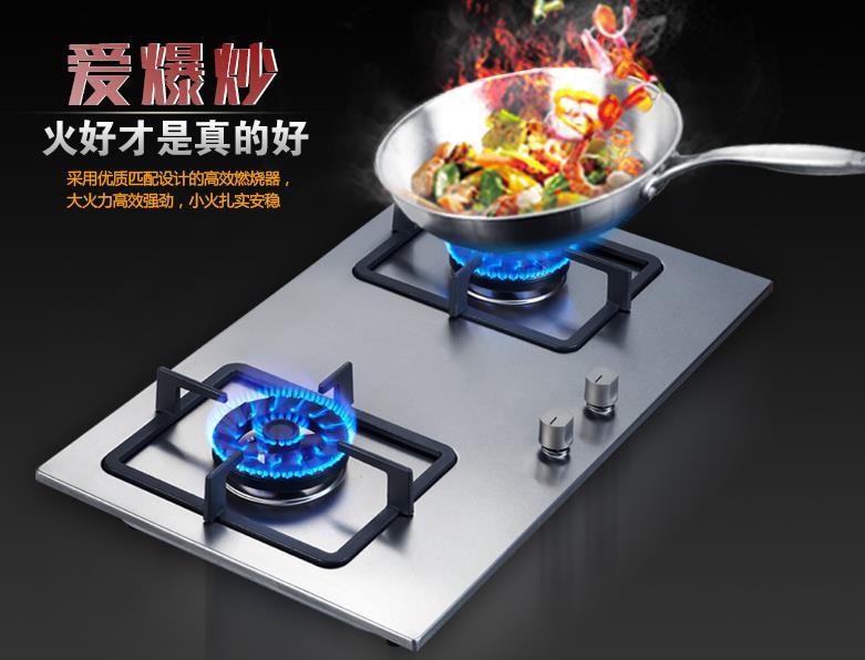 kitchen stove gas backsplash tile 玉立品牌厨卫烟机燃气灶 燃气灶 煤气炉具厂家 玉立燃气灶煤气炉