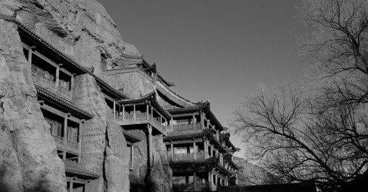 Hanging Temple - China