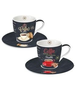 coffee-salky-set-2ks