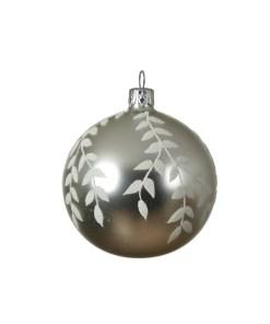 vianocna-gula-list-strieborna-8cm