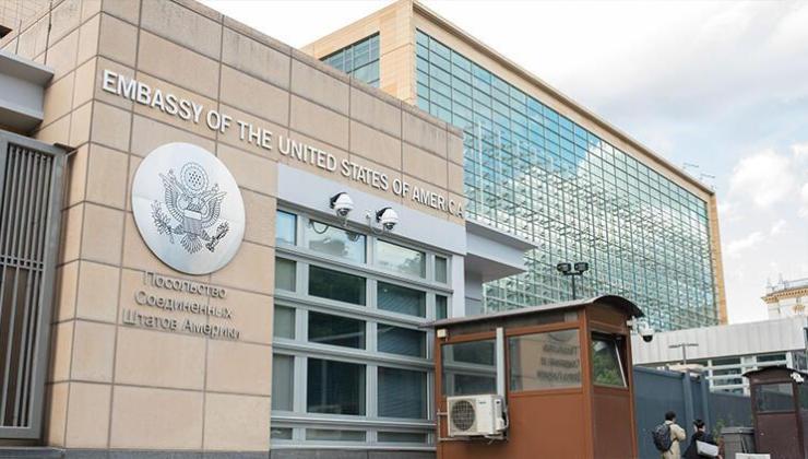 ABD'den kritik büyükelçilik kararı