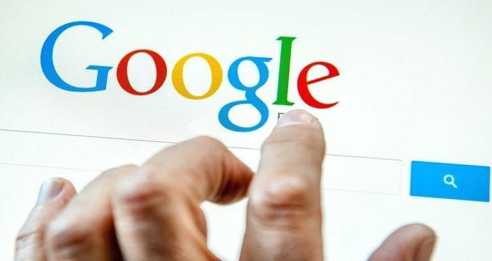Fransa'dan Google'a 220 milyon euro para cezası