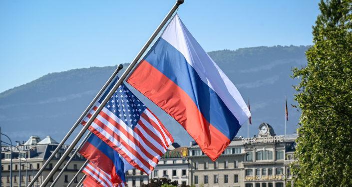Kommersant: Rusya ile ABD nükleer silahlar konusundaki ilk görüşmelerini bu ay gerçekleştirecek