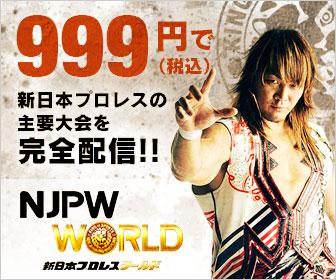 banner-njpwworld