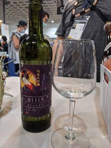 [酒展攻略] 2020臺北國際酒展速報(烈酒/調酒,清酒區)   一飲樂酒誌