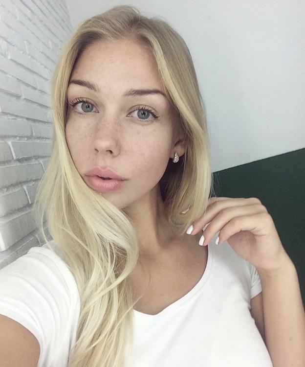 Russian dating deutschland