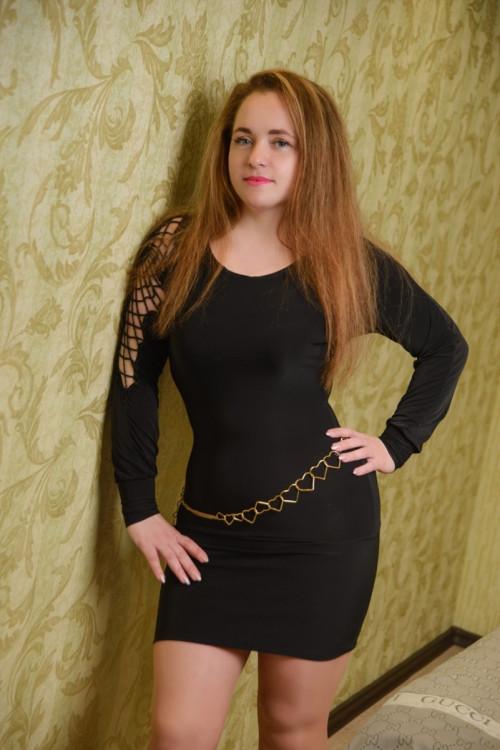 Nina ukraine dating traditions