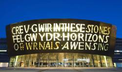 Cardiff Murder Mystery Venues - Wales Millenium Centre