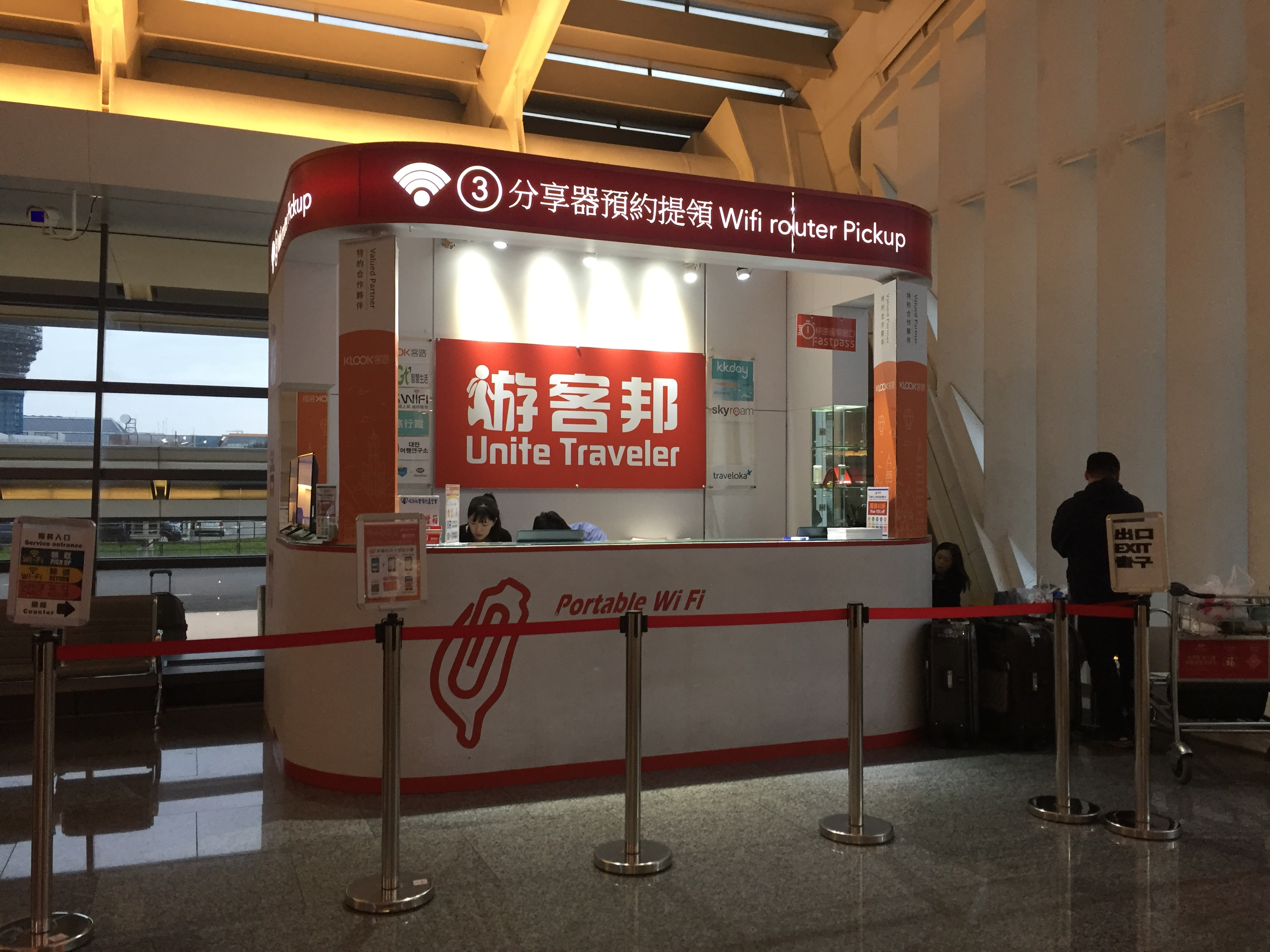 Pocket-Wifi-Taiwan-Taipei-Airport-Pickup-booth