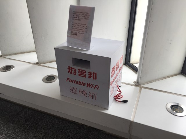 Pocket-Wifi-drop-off-box-Taiwan