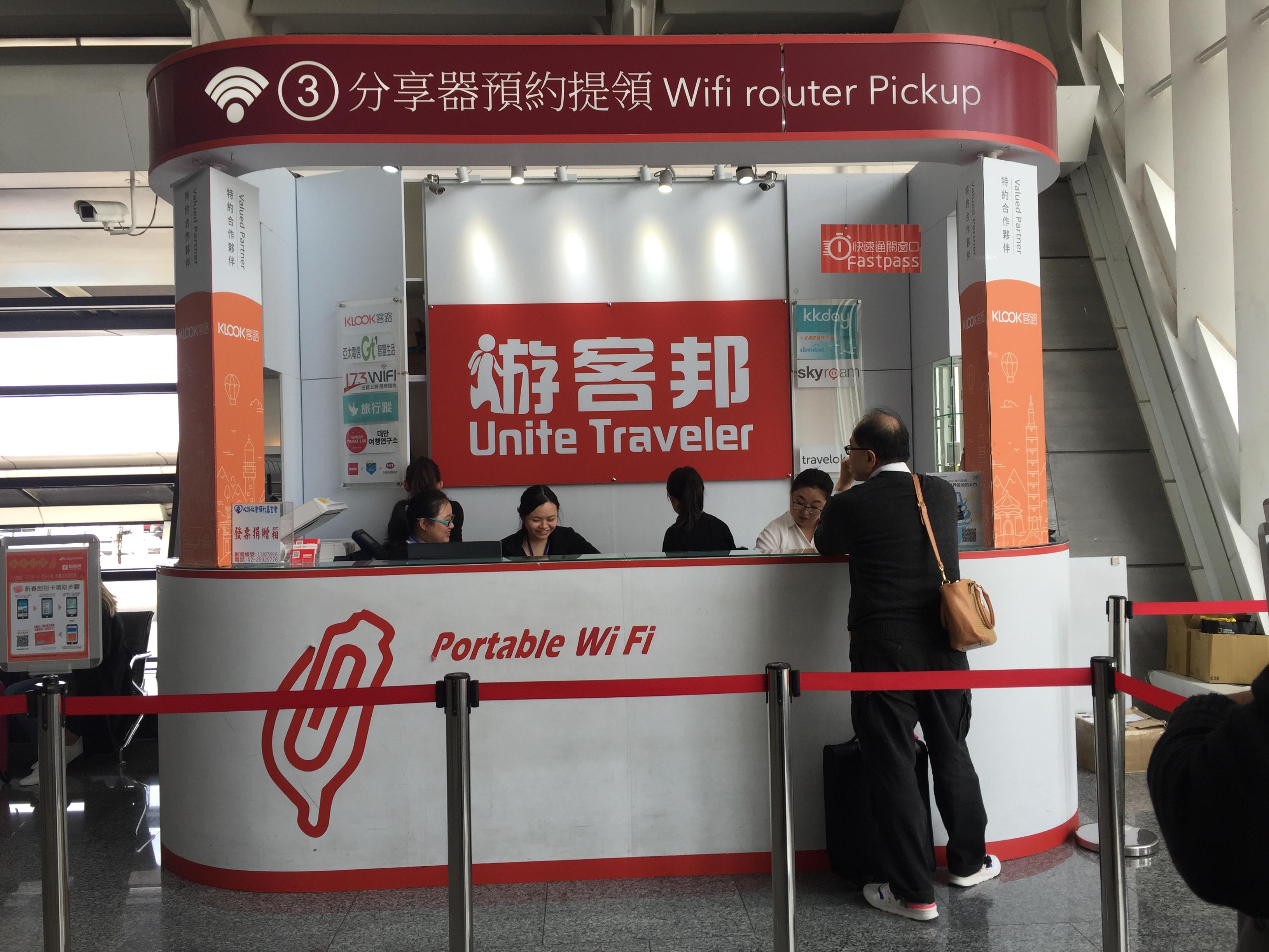 Unite-traveler-wifi-router-pickup-taoyuan-airport-terminal-1