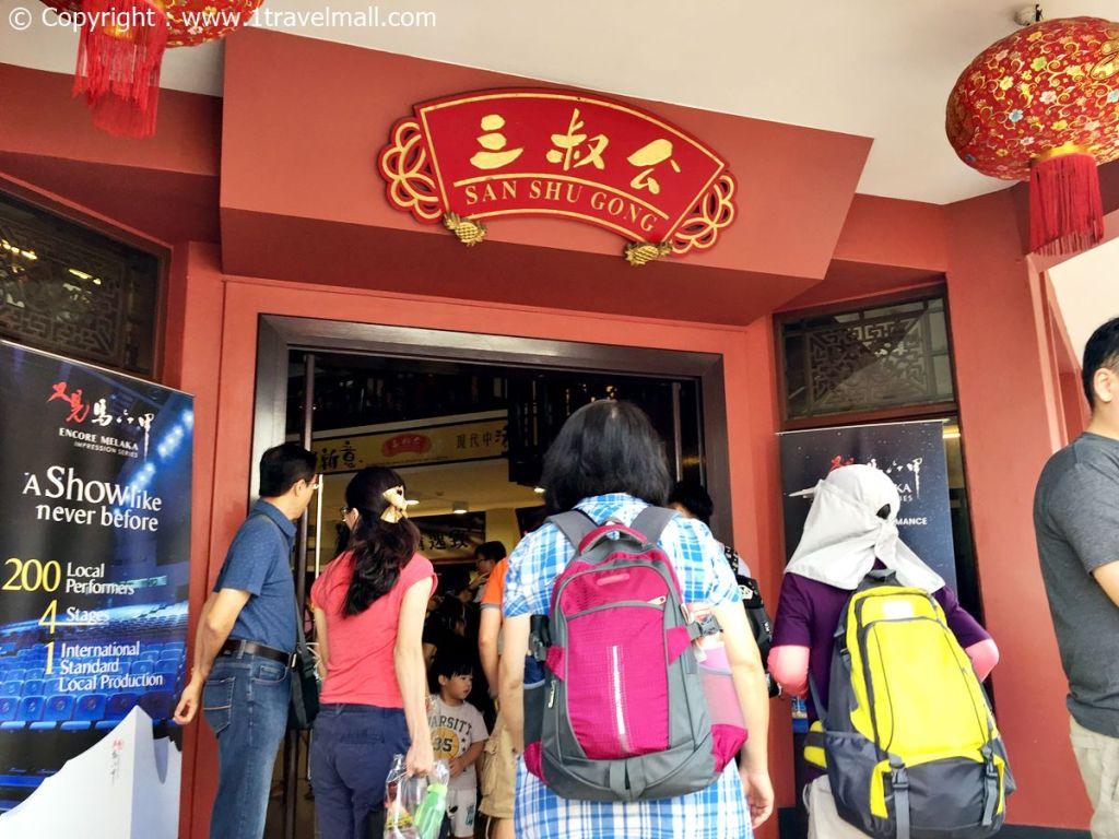 San Shu Gong Melaka