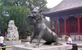 La licorne jaune ou le Qilin