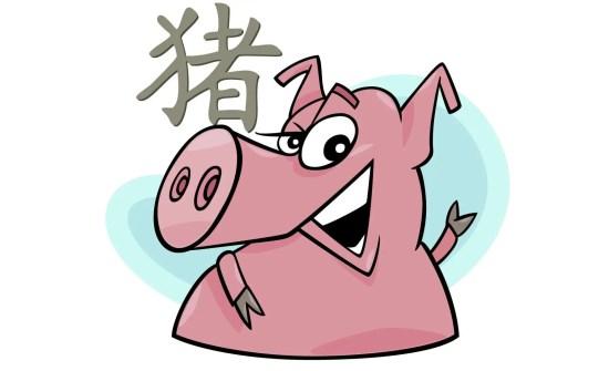 signe-chinois-cochon