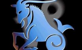 Horoscope 2015 Capricorne