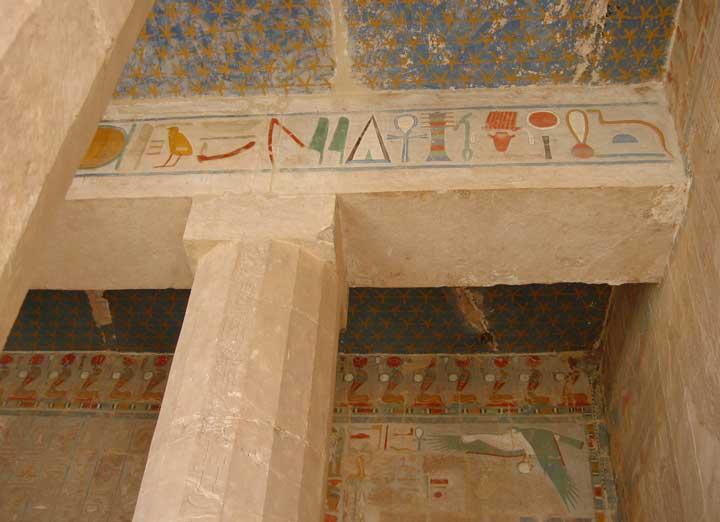 Photos  Hatshepsuts Temple Deir El Bahari