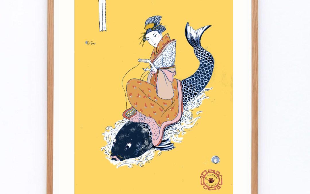 iamida illustration A4 – The Immortal Qin Gao