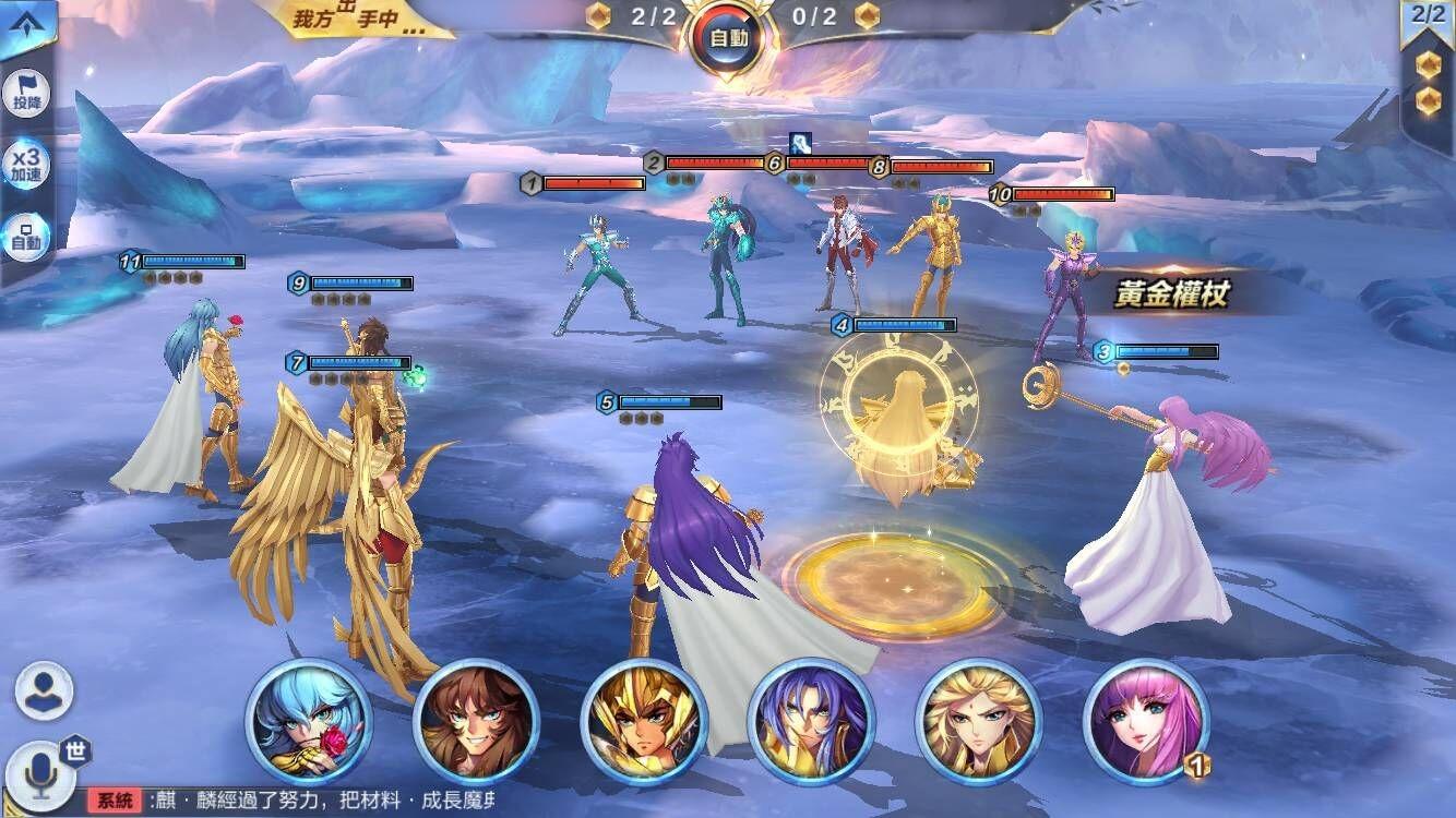 《聖鬥士星矢:覺醒》最接近神的男人來了!S級阿賴耶識.沙加限時特典召喚 – 2000Fun遊戲資訊網.