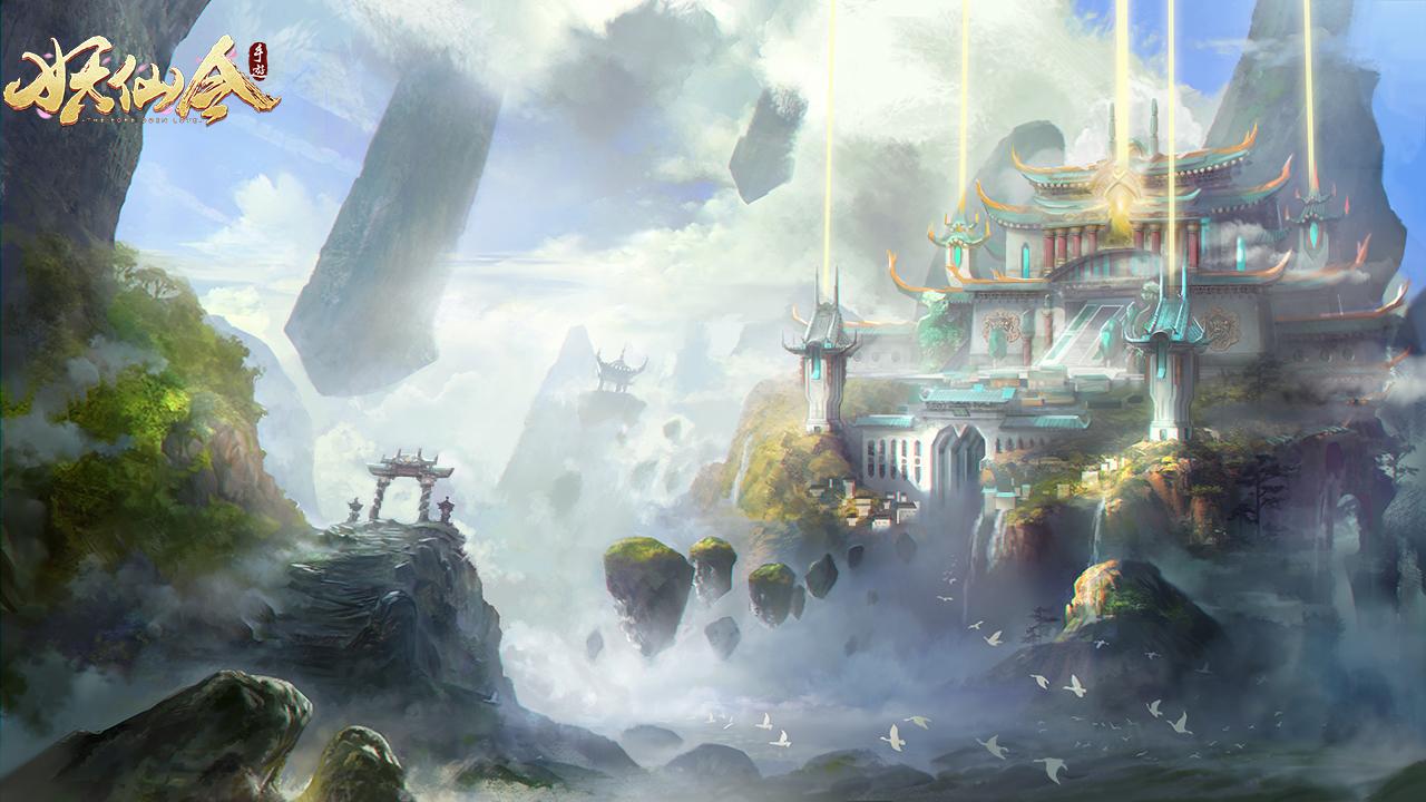 人妖情緣手機遊戲《妖仙令》事前登錄開跑 預計6月初上線 – 2000Fun遊戲資訊網.