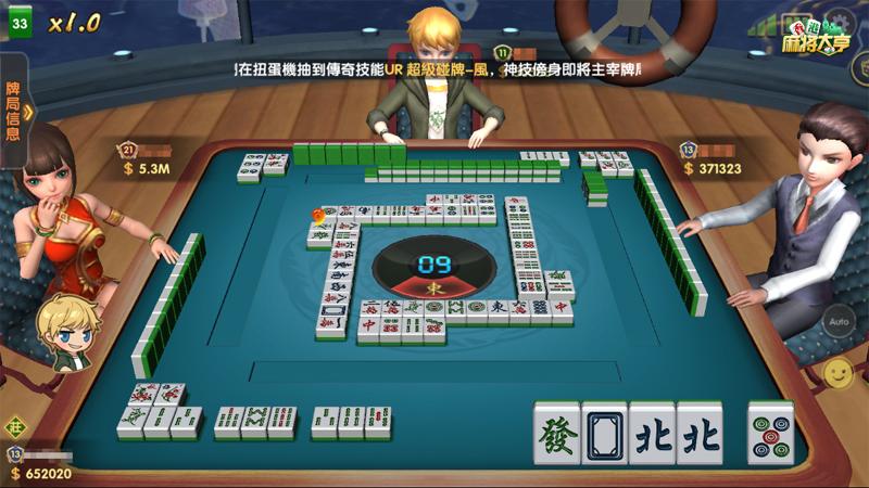 東南西北中發白 《香港麻將大亨》糊牌規則大起底 – 2000Fun遊戲資訊網.