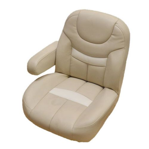 boat captain chairs nailhead accent chair find beige and cream marine seat single incomplete us 199 99