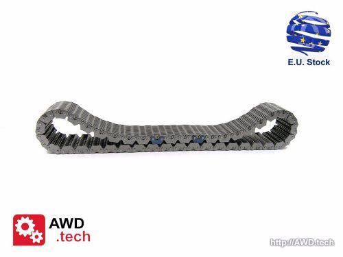 Sell TRANSFER CASE CHAIN for Land Rover Discovery 4, Range