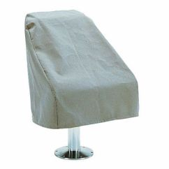 Captains Chair Cover For Pontoon Boat Rustic Lounge Sell Bucket Style Captain Seat Motorcycle In Image 1
